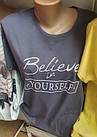 Женская красивая футболка большого размера в принт серый