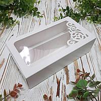Коробка ажурная для макарун белая  200х110х55 мм.