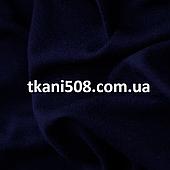 Трикотаж, Віскоза ТУРЕЧЧИНА(Т-Синій)