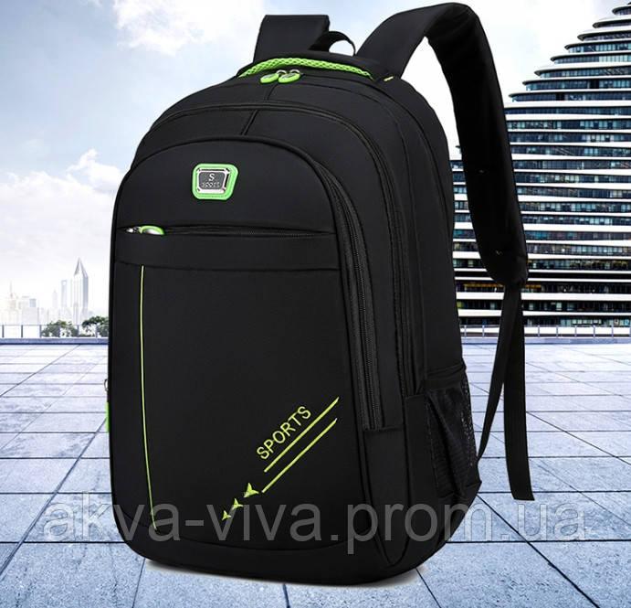 Рюкзак місткий міський (СР-1117)