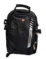 Водонепроницаемый Швейцарский рюкзак