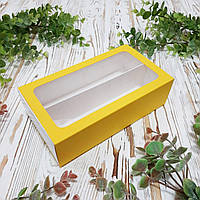 Коробка  для макарун с желтым футляром  200х110х55 мм.