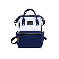 Рюкзак для прогулки с ребенком (СДМ-104-20)