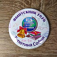 Значки для выпускников гимназии, фото 1