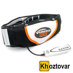 Масажний Пояс для схуднення Vibro Shape (Виброшейп) з ефектом сауни