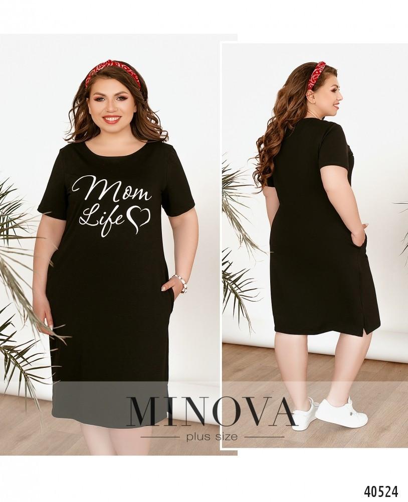 Удобное и минималистичное платье батал размер 50,52,54,56,58,60