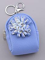 Брелок для ключей Рюкзак с помпоном голубой Эко кожа 038336