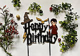 Топпер Гаррі Поттер, Топпер Harry Potter, Топпер Happy Birthday з принтом Гаррі Поттер, фото 2