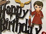 Топпер Гаррі Поттер, Топпер Harry Potter, Топпер Happy Birthday з принтом Гаррі Поттер, фото 5