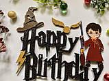 Топпер Гаррі Поттер, Топпер Harry Potter, Топпер Happy Birthday з принтом Гаррі Поттер, фото 4