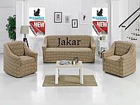 Чехол на диван и два кресла. Кофе