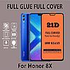 Преміум 5D скло для Huawei Honor 8X / люкс якість / повний клей / Є чохли /