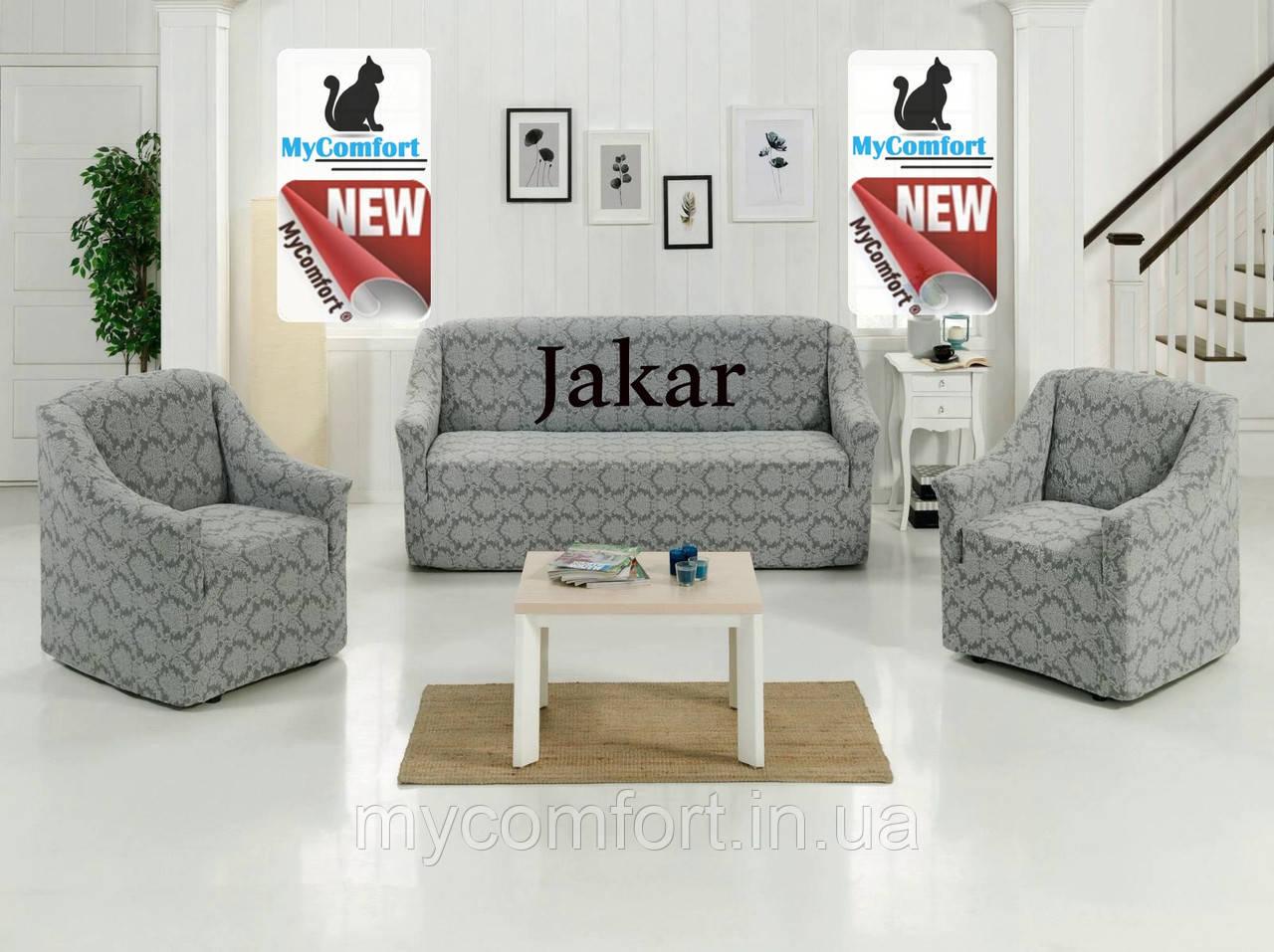 Чехол на диван и два кресла. Серый