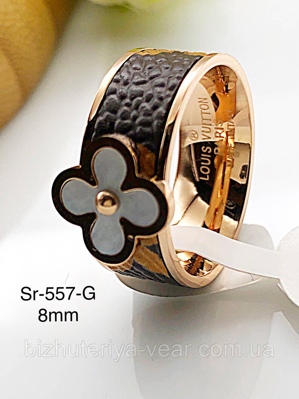 КОЛЬЦО ST.STEEL  Sr-557(6,7,8,9)
