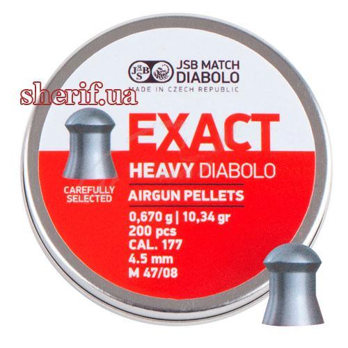 Пули пневматики  JSB Diabolo Exact Heavy. Кал. 4.52 мм. 0.67 г. 200 шт/уп 546267-200