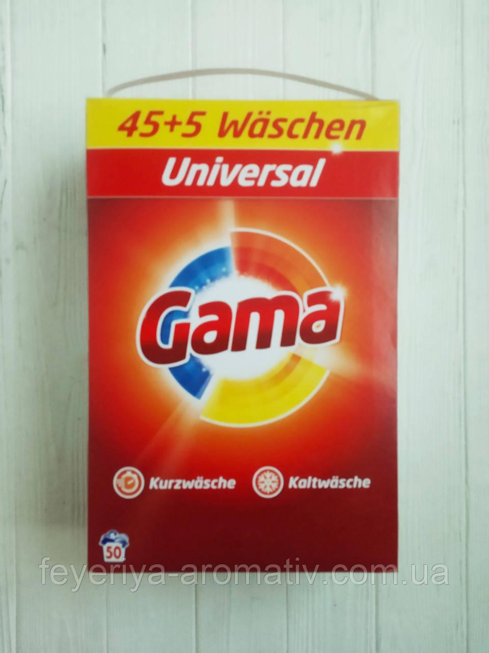 Порошок универсальный для стирки Gama 3in1 (50 стирок) 3,25кг (Испания)