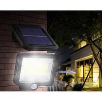 Ліхтар вуличний Split Solar Lamp FL-1629B на сонячній батареї з акумулятором, фото 3