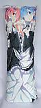 Дакімакура Подушка обнімашка 100х40 см із змінною наволочкою Рем и Рам, фото 2