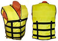 Спасательный жилет,универсальный (охота,рыбалка,спорт)