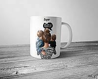 """Чашка кружка для мамы """"Супер мама"""", печать на чашку, принт на кружку, чашка с фото"""