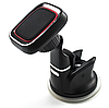 Автомобильный магнитный держатель Primo H-CT301 для телефона на присоске - Black