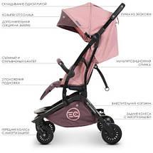 """Прогулочная коляска """"EL Camino"""" ZIGZAG ME 1040L Dust Pink, фото 2"""