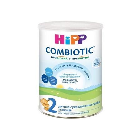 Молочна суміш HiPP Combiotik 2, 6+, 750г