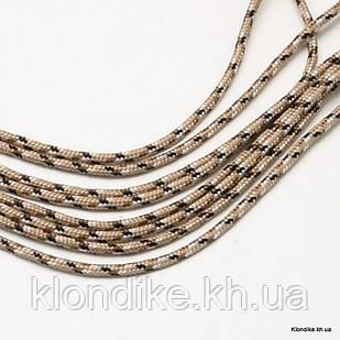 Паракорд для плетения браслетов, Полиэстер, 2 мм, Цвет: Бежевый (5 метров)