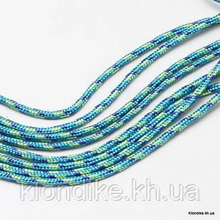Паракорд для плетения браслетов, Полиэстер, 2 мм, Цвет: Темно-голубой (5 метров)