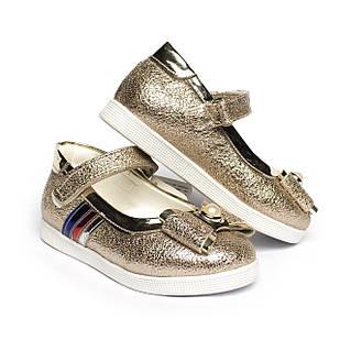 Шкіряні туфлі для дівчинки, золото, розміри 21, 22, 23, 24, 25