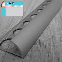 Наружный уголок алюминиевый для плитки толщиной 8 мм, длина 2,7 м, фото 1