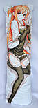 Дакімакура Подушка обнімашка 120х40 см із змінною наволочкою Асуна, фото 2