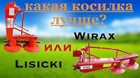 Ответ на вопрос -какая польская косилка лучше?