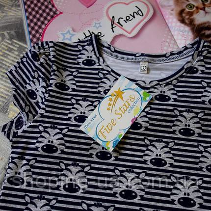 Детская футболка зебры Five Stars KD0312-116p, фото 2