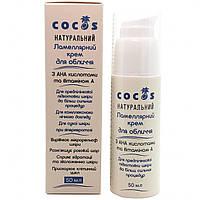 Ламелярний крем Cocos Для обличчя з АНА кислотами та вітаміном А 50 мл