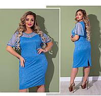 Красивое летнее платье приталенное большого размера. Красивое летнее платье большого размера.