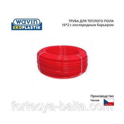 Труба для теплого пола WAVIN EKOPLASTIK PE-Xc EVON ф 16 x 2 мм