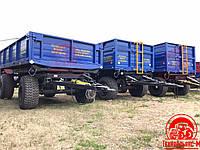 Прицеп тракторный 2ПТС-6 (зерновоз)