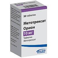 МЕТОТРЕКСАТ ОРИОН, Orion уп. №30 табл. 10 мг