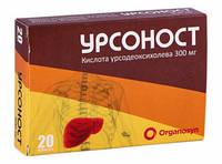 УРСОНОСТ, Francia Farmaceutici Industria Farmaco Biologica  уп. №20 капс. 300 мг блистер