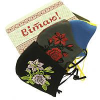 Подарочный набор масок с вышивкой №3, 3 шт.