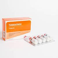 ТИМАЛИН, Биофарма ЗАО уп. №10 лиофил. д/р-ра д/ин. 10 мг фл., блистер