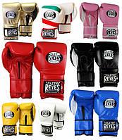 Боксерские перчатки Cleto Reyes Velcro Closure 12, 14 и 16 унций тренировочные, кожаные перчатки для бокса