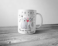 Чашка з принтом, кружка з фото, друк на чашках, кружках, чашка для коханого, кружка з принтом для коханого