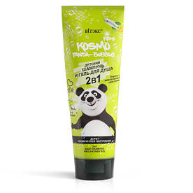"""Дитячий шампунь і гель для душу 2 в 1 """"Panda-Bubble"""" Вітекс Kosmo Kids 250 мл"""