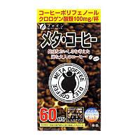 FINE JAPAN ДИЕТИЧЕСКИЙ КОФЕ META COFFEE 60 шт
