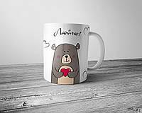 Чашка для любимой, кружка чашка для любимой девушки, чашка с фото на надписью, кружка з принтом для дівчини