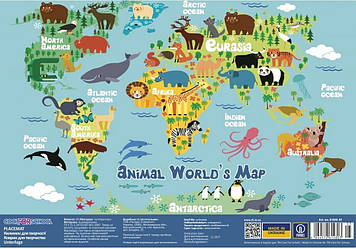 """Килимок для дит. творчість. """"CoolForSchool"""" №CF61480-05 Animal world's Map A3(8)(160)"""