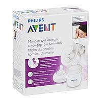 "МОЛОКООТСОС тм ""PHILIPS AVENT"", Philips Electronics UK Limited  уп. №1 SCF330/20 comfort, механич."