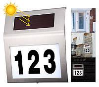 Указатель Номера Дома с Подсветкой LED Светильник Фасадный Солнечный Фонарь